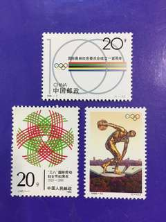 1990 1994 1996 China Mint Single Stamp Sets