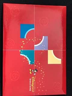 香港迪士尼郵票套摺