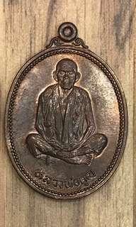 Thai Amulet LP Koon 2536