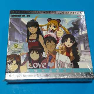 Japanese Animation: Love Hina 纯情房东侨房客vcd (box 2 only)incomplete set