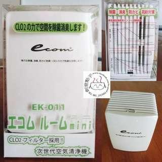 Ecom 迷你空氣清新機 EK-011(機+濾芯)
