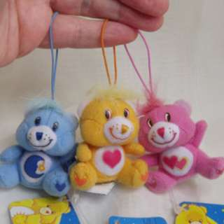 Looking to buy Mini Yellow care bear with hanger