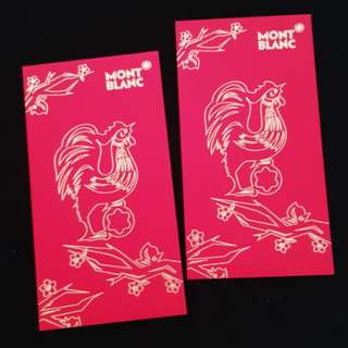 2PCS 2017 Mont Blanc Red Packet