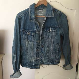Cotton On Denim Jacket