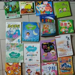 22 Assorted Chinese books