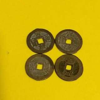 細【宣統】銅錢