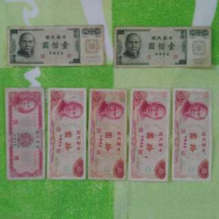 舊台幣2張$100, 5張$10(不散賣)
