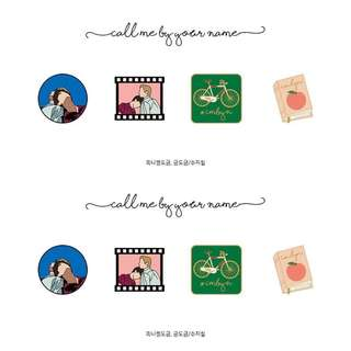 call me by your name enamel pins