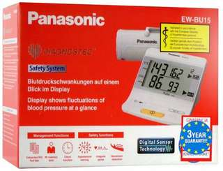 Panasonic blood pressure measuring machine