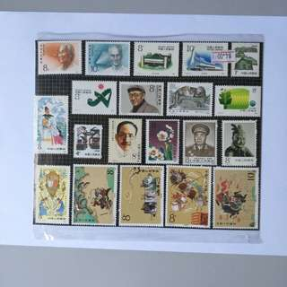 20 Different China Stamps