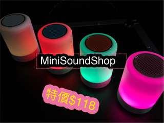 LED Light 座枱燈藍芽喇叭 $238