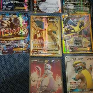 Pokemon Full art cards