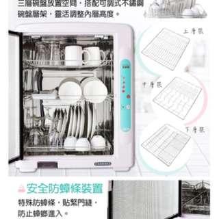 Dishwasher brandnew