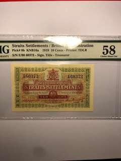 1919 Straits Settlements 10 cents treasurer E/98 60373 PMG 58 Original Choice About UNC