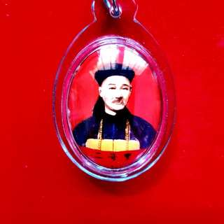 A/C Khun pan (ER GE FENG) LOCKET. BE.2541 (first batch) WAT KAO OR.