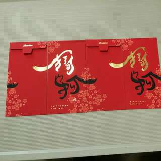Red Packet - Bata - Year Of The Dog