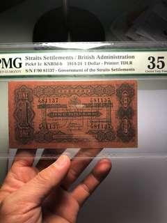 1921 Straits Settlements $1 E/90 81137 PMG 35 Choice Very Fine