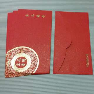 Red Packet - Viartril -S
