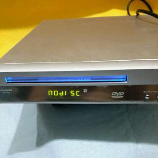 DVD Player ( self collect only st my area )