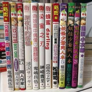 BL漫畫(尊龍出版社)12本...A set