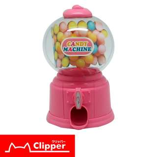 Coin Bank_Candy Machine Pink