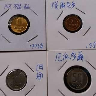 全新南美四國硬幣