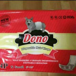 8 pack of dog diaper (male)