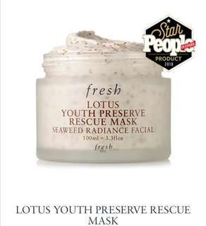 Fresh lotus youth preserve rescue mask (4 samples)