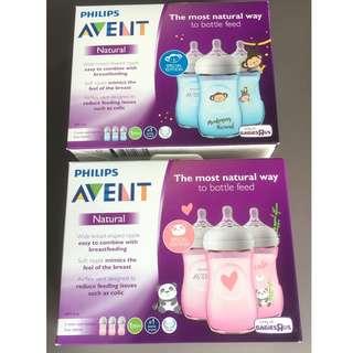 BNIB Philips Avent 9oz, 3-count, Natural Baby Bottle - Toysrus Exclusive Design