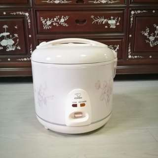 Zojirushi electronic rice cooker & warmer