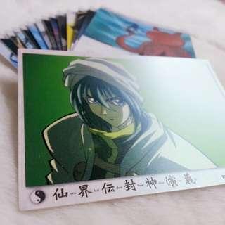 仙界伝封神演義 白咭 Bandai 1999年 初版 全圖售