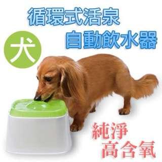 【庫存出清品】日本MARUKAN活泉高含氧自動飲水機/給水器(狗狗專用)$790