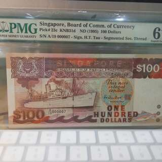 Singapore Ship $100 Dollars 3rd Series HTT with silver security thread 1st prefix low number A/19 000007 PMG 67 EPQ Superb GEM UNC