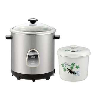 Butterfly BSC-6625 Stew Cooker 2.5L