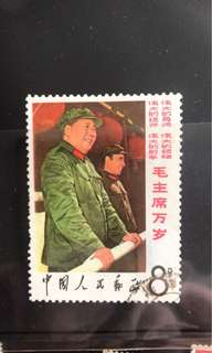 文革毛主席郵票