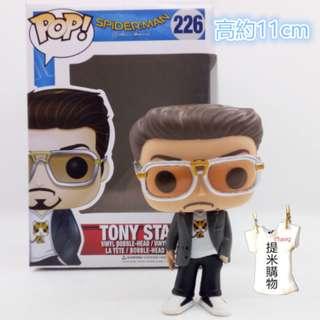 🚚 蜘蛛人 返校日 pop #226 Tony Stark 東尼 史塔克