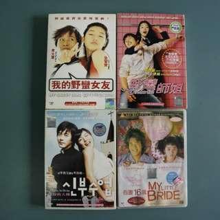 #budget10 Korean Drama Original CD Player