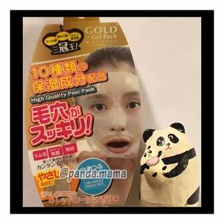 Japan Gel Pack- Gold X Gel Pack (blackhead remover)