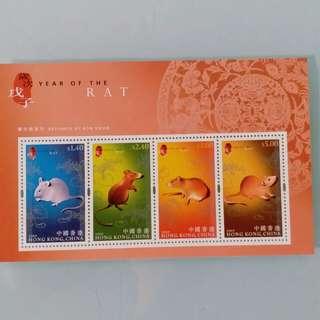 香港鼠年郵票