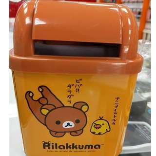 拉拉熊 小垃圾桶
