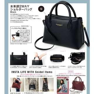 日本snidel甜姊兒限量發售秋冬時尚雜誌附錄兩用肩背包側背包皮格手提包波士頓包柏金包手拎包小方包-黑色