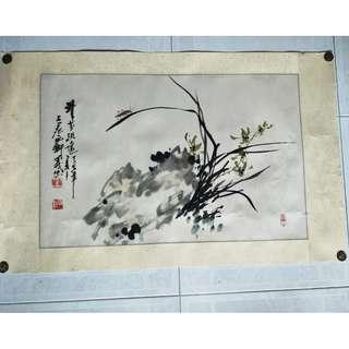 Chinese painting, 中国画清兰悠远