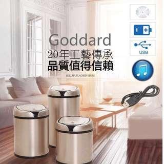 Goddard 8L智能垃圾桶