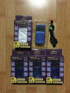 DSE考試專用收音機 Telederice (FM-007)黑色,與SONY S84同樣有抗干擾,好清