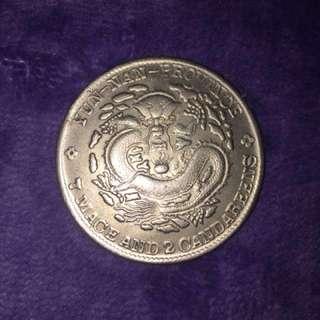 🚚 龍銀雲南省造幣光緒年間庫平七錢二分銀