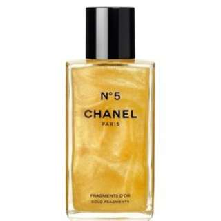 Chanel Glitter Body Lotion