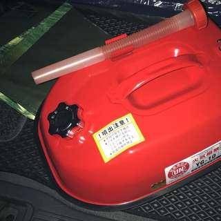 10公升 儲備油桶