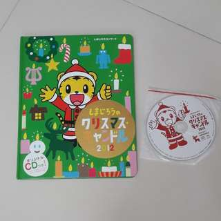 (Japanese) children's book with music CD