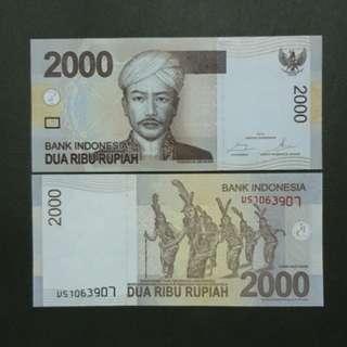 Bank Indonesia 2000 Rupiah 🇮🇩 !!!