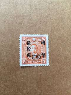 China Stamp